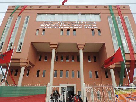 تعزيز جهة بني ملال خنيفرة بمؤسسات جامعية جديدية