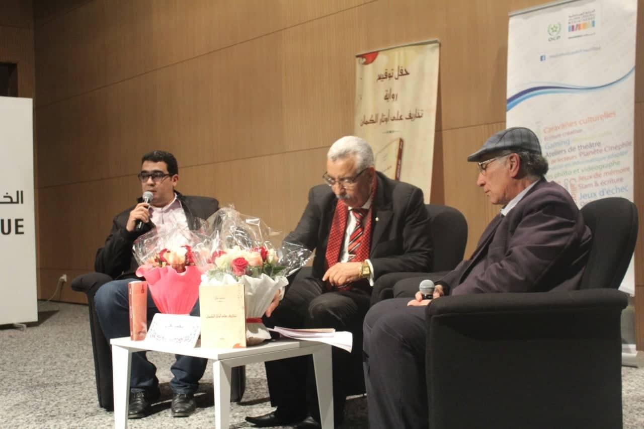 """محمد النخال يوقع كتاب """"تخاريف على أوتار الكمان"""""""