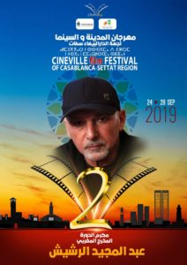 Hommage: réalisateur marocain MAJID R'CHICH