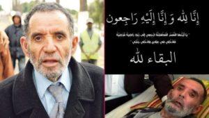 وفاة الفنان المسرحي أحمد الصعري