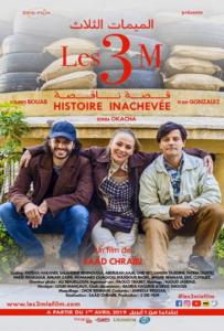 """فيلم """"الميمات الثلاث"""" يمثل المغرب في مهرجان السينما بالدارالبيضاء"""