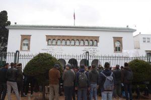 حاملو الشهادات يدشنون برنامجهم النضالي باقتحام وزارة التربية و التكوين