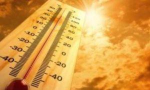 توقعات الارصاد الجوية لحالة الطقس اليوم الإثنين