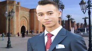 ولي العهد الأمير مولاي الحسن يحصل شهادة البكالوريا خيار دولي بميزة عالية