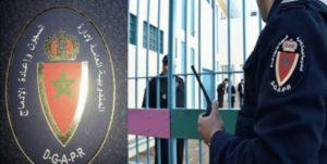 السجين (س.ر) رفض الاتصال بعائلته مرتين