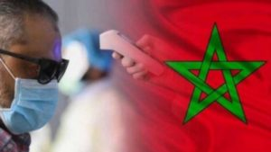كورونا .. الحصيلة اليومية للحالة الوبائية بالمغرب وتفاصيل عملية التلقيح