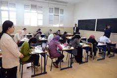 وزارة التربية تعلن عن تنظيم مباريات لتوظيف أساتذة بالتعاقد