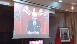 بلاغ وزارة القصور الملكية والتشريفات والأوسمة حول افتتاح الملك للسنة البرلمانية الجديدة