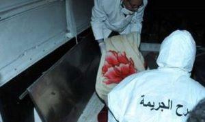 العناصر الأمنية تفك لغز مقتل أربعينية بمنزلها