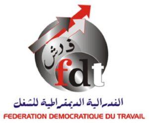 الفيدرالية الديمقراطية للشغل تشيد بتدخل القوات المسلحة الملكية لتحرير معبر الكركرات