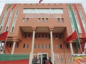 النقابة الوطنية للتعليم (ف. د. ش) تكتسح إنتخابات  لاختيار ممثلي الموظفين والتقنيين  بجامعة ببني ملال
