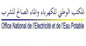 اختيار المكتب الوطني للكهرباء كمركز متعاون لمنظمة الصحة العالمية