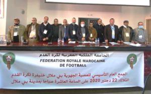Youssef Akjii  élu au poste de président de la Ligue Régionale Béni-Mellal Khénifra de football