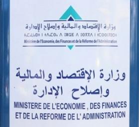 عجز الميزانية بلغ 82,4 مليار درهم في متم 2020