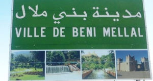 Béni Mellal-Khénifra: Charte du plan d'action 2021 pour améliorer l'offre scolaire