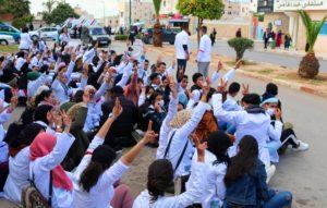 بيان: الممرضين الاعداديين يطالبون وزارة الصحة بإنصافهم