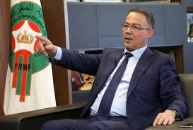 الجامعة الملكية المغربية لكرة القدم تصادق على تعديل مواد النظام الاساسي