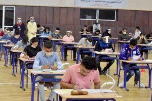 34839 مترشحة ومترشحا لامتحانات السنة الثانية بكالوريا بجهة بني ملال خنيفرة