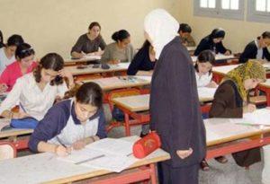 إصدار وزارة التربية الوطنية مذكرة بخصوص برنامج العمل التربوي