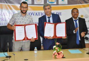 Université sultan moulay slimane (USMS) pépinière des entreprises