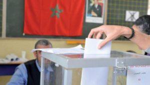 حزب الحمامة يتصدر نتائج إنتخابات 8 شتنبر بإقليم خريبكة
